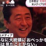 【日本は鉄砲玉へ!】トランプ氏が中国に警告!このまま北朝鮮を放置すれば「武士の国」日本が動くぞ!