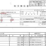2017/11/18(土)プチニュース「加計孝太郎氏から維新・片山虎之助議員に寄付」など