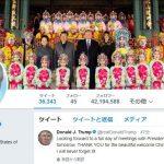 【超速悲報】トランプ氏がツイッターのヘッダーを習近平氏との写真に変更!日本の時は横田基地で安倍ちゃんナシ