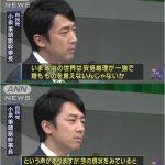 【正論】進次郎氏がもの言わぬ経済界に苦言「政治の顔色をうかがっているようだ」