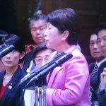 2017/11/30(木)プチニュース「女性初の総理候補・福島 みずほ議員が元TBS記者準強姦疑惑を国会で取り上げる!」など