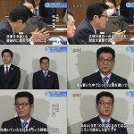 【は?】大阪松井知事「大阪都構想の住民投票来年9月か10月」⇒「もう住民投票やったやん」「最近の世論調査でも反対増えてるやん」