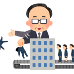 """2017/11/13(月)プチニュース「日本の長い長い労働時間を聞いたドイツのサラリーマン""""そんなに仕事ばっかりしてたら社会のことがわからなくなるんじゃないですか?」など"""