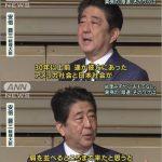 【怖すぎ】安倍総理の妄想が炸裂!「遥か彼方にあったアメリカ社会と、日本社会が肩を並べるところまで来たと思うと、本当に感慨深い」