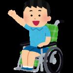 【鬼畜の所業】「障害者の昼食代を全額自己負担に(通所施設)」厚労省が検討案⇒ネット「ほんと。つくづく嫌な国」「日本で生きていくことが恥ずかしい」