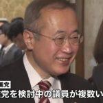 2017/12/10(日)プチニュース「民進・有田議員が明日離党へ!立憲民主党に入党!離党者が続く可能性」など