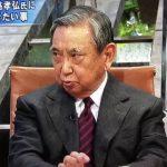 【賛否】河野洋平・元自民党総裁「安倍1強は危ない。大事故を起こす可能性がある」