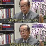 【まっとう】福田元総理「大事な記録を残さなかった役人、良心があったのかどうかという問題にもなる」#サンデーモーニング