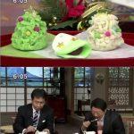 2017/12/04(月)プチニュース「時事放談でえだのんが食べてた和菓子がとても美味しそう」など