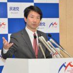 【どうなる?】民進・大塚代表が「解党」を提案へ!大塚氏「解党して新党を立ち上げる」