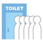 【地獄】トイレ行列で「泣きそうな子供」に順番を譲ったら、日本では賛否両論があるらしい⇒列の後ろの人「勝手に譲るな!」ネット「大人だって漏れそうなピンチはある」