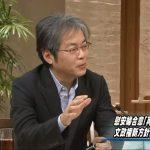 【正論】青木理さん「慰安婦問題、韓国のおかしさはあるが日本が大人の外交をしろ」#サンデーモーニング