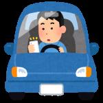 【朗報】スマホ「ながら運転」厳罰化へ⇒ネット「自転車も」「歩行者も」