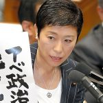 立憲・辻元氏「佐川氏が国会に来ないなら、税法の審査なんかできない」