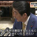 """民進・小西議員「""""裏付けを取るという最低限のことをしなかった""""と朝日新聞を執拗に攻撃してきた安倍総理は、国会答弁の根拠を""""まともな分析すらしていなかった""""ことになる」"""