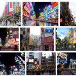 【話題】「日本は退屈な国」欧米人アンケートの衝撃結果。訪日外国人観光客は過去最高の2869万人だが、アジア以外からは300万人程度