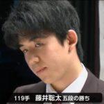 2018/02/17(土)プチニュース「藤井くんすごい。30年前の羽生みたい」など