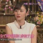 【ネトウヨ・完全敗北!】沖縄ヘイトデマの「ニュース女子」が打ち切りへ!化粧品のDHCが制作していた番組