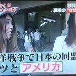2018/03/04(日)プチニュース「明日からの国会は見逃せない!」など