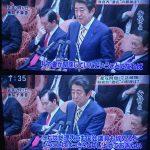 2018/03/14(水)プチニュース・自民党中堅「麻生氏はいったん辞意を漏らしたが、政権基盤が崩れるから官邸が必死に止めている」など