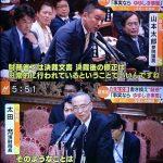 【完全勝利!】山本太郎自由党代表が安倍総理を国会でぶった斬る!