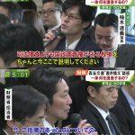 2018/03/06(火)プチニュース「フェイク資料、改ざん資料を基にして行われる国会は、単なる雑談の場」など