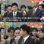 2018/03/23(金)プチニュース・安倍昭恵氏の「いい土地ですから」発言について籠池氏「間違いない」など
