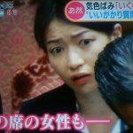 2018/03/20(火)プチニュース「初めてしっかりと国会中継を見た。午前中、ずっと見てた。お昼になって、NHKのニュース見た。びっくりした。安倍さんに都合の悪いことがすべて編集されてる」など