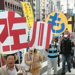 【潮目が変わった?】あのNHKが「森友デモ」を報道したと話題に!⇒ネット「安倍チャンネルまでもが」「NHKは仕事しろや」