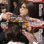 2018/04/03(火)プチニュース「相変わらず意味不明な元防衛大臣」など