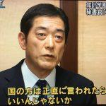 【どっちが嘘つき?】愛媛県知事「国の方は、正直に言われたほうがいいんじゃないか」