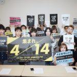【復活】SEALDs元メンバーが安倍政権の総辞職を要求!「真相を解明し、まともな政治を取り戻すため、安倍晋三政権の総辞職を求める」