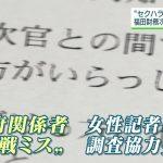 2018/04/18(水)プチニュース「トランプ氏 TPPより日米FTA 」など