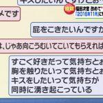 2018/04/20(金)プチニュース「柳瀬氏は詰んだ」など