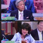 【モリカケ】田原総一郎氏が片山さつき議員に喝!「一番の責任は自民党の議員にある。自民党は弁解ばかりしてる。」(朝生)
