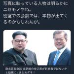 【そうですか・・】元NHK経営委員・百田氏(永遠の0)「写真に映っている人物は明らかにニセモノ」