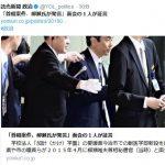 【読売を読めww】「首相案件」と柳瀬氏が発言した!柳瀬氏との面会「間違いない」!あの読売新聞が出席者の証言を得るスクープ!