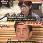 【いっ、稲田さんでしたっけ?】稲田元防衛相の「答弁は不適切」と政府が閣議決定