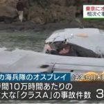 【本日到着】東京にオスプレイがやって来る!沖縄県外に配備されるのは初