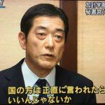 【どっちが嘘つき?】公明党・石田祝稔政調会長「(首相か愛媛県の)どちらかが嘘をついている、本当のことを言っていないんでしょという話になっている」