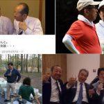 2018/05/23(水)プチニュース「沖縄タイムス社説:[愛媛県が加計新文書]事実なら内閣総辞職だ!」など