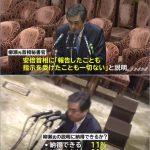 【野党の圧勝】柳瀬氏招致で「疑惑深まった」74%(TBS世論調査)