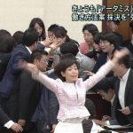 【社畜完全終了】「働き方改革(高プロ)」強行採決。過労死遺族の前で自民党議員がパフォーマンス。まつりさん母「若いみなさん早く日本から逃げて!」