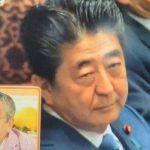 【朗報】俳優の中尾彬さんが真実に到達!「安倍さん自身が膿だろ」