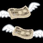2018/05/05(土)プチニュース「お金の若者離れ」など