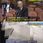 【元名誉校長は「騙されていた」のか「関わっていた」のか】昭恵夫人の「いい土地」発言の資料(2014年4月28日)を「作った記憶」がある近財職員が登場!⇒しかし、記録自体はいくら調べても発見できず!