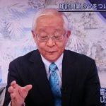 2018/06/04(月)プチニュース「田崎氏⇒(加計問題は)みんなが本当の話をしている可能性がある」など