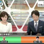 2018/06/10(日)プチニュース「新潟知事選の出口調査は若干花角氏が優勢か」など