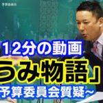 2018/06/17(日)プチニュース「うみ物語」など
