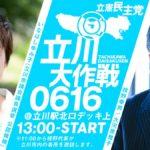 2018/06/14(木)プチニュース「忖度ジャパン、頑張れ。日本は個では劣るので、とにかく動ける選手が必要」など